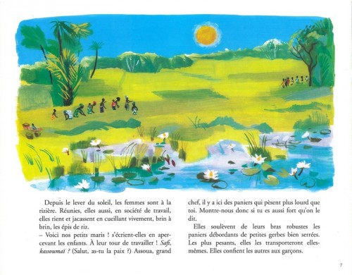 Ill. 2.4. Assoua (1969), p.7